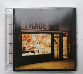Rough Trade Counter Culture compilation 2005